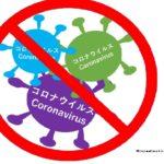 Coronavirus illustration 2