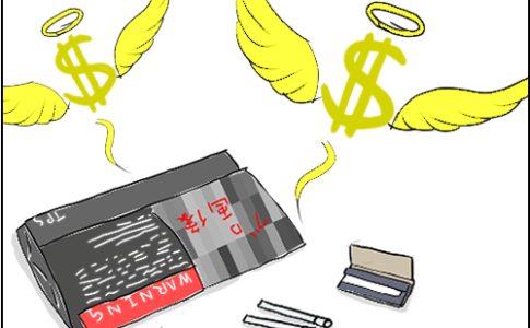 お金が煙のように消える