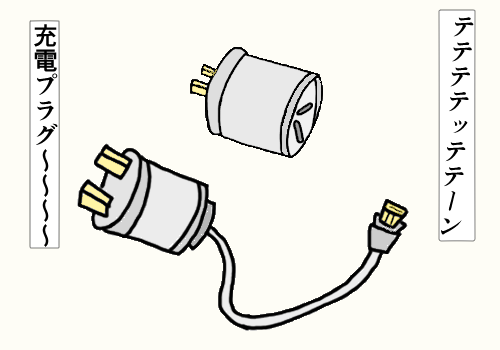 Australia working holiday smart phone charger 6